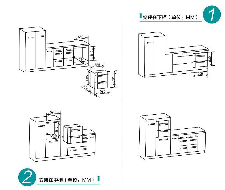 电路 电路图 电子 户型 户型图 平面图 原理图 788_663